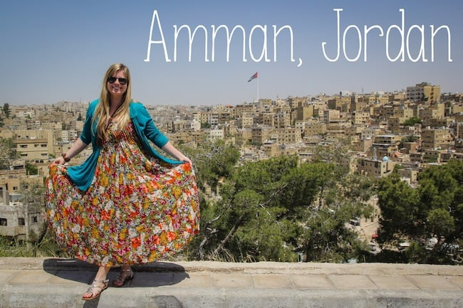 Jordan museum amman