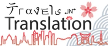 350x150-banner_Travels-in-Translation